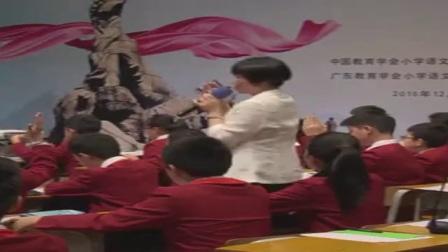 版六年级下册 凡卡 第二届小学青年教师教学观摩活动一等奖 免费体验