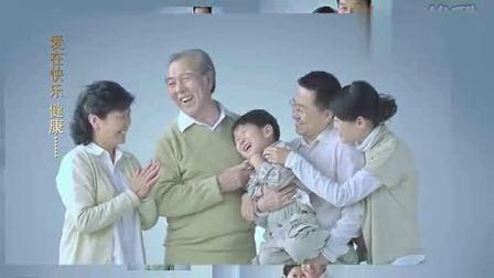 椰岛鹿龟酒2010年广告·形象宣传片《自信篇