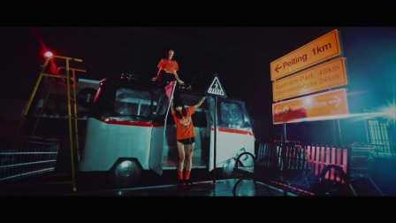 Little Pussy 3 品牌广告宣传片 × VillyVon