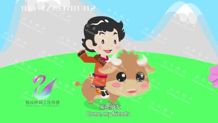 MG动画/飞碟说动画-牦牛认养动画宣传APP