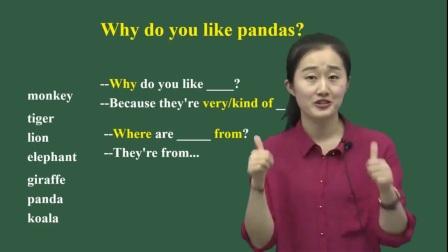 教师英语初中面试-中生无生试讲v教师视频年初英语职业规划10图片