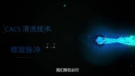 厦门日村环保科技有限公司 水总管企业品牌形象