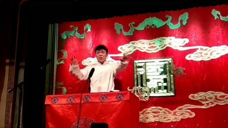 天桥评书 李昊洋 跨海征东4