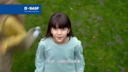 自制广告宣传-2018年巴士夫广告·形象宣传片