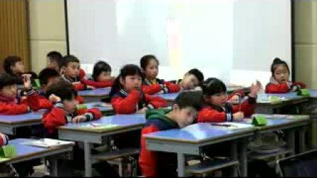 一年级《用不同的物体来测量》比赛课教学视频-温州市瓯海区小学科学优质课评比