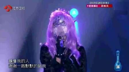 蒙面歌王 -《海阔天空》超级好听,听着像是 张惠妹?