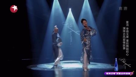 董洁重拾舞蹈初心演绎唯美古风爱情故事视频