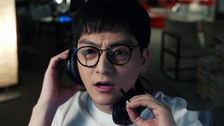 创业时代 43 郭鑫年欲开发魔晶新功能,卢卡讲方言被吐槽