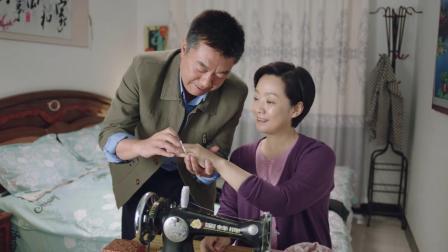 《黄土高天》学安秀娟和好如初,齐心协力面对困难