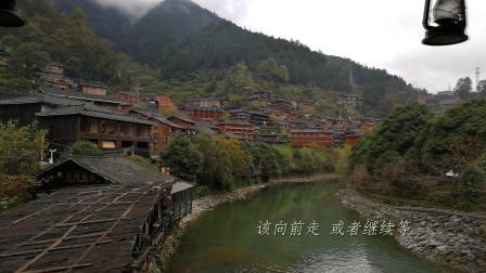 贵州游记#青岩古镇#黄果树#千户苗寨