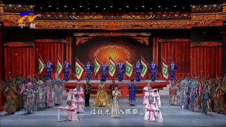2019年宁夏春节联欢晚会