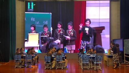 六年级《电磁线》大赛课教学视频-小学科学课堂教学改革研讨会-闻蓉美老师