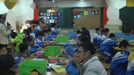 四年级美术《正负图形》翻转课堂教学视频