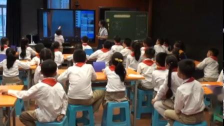 一年级科学《我们知道的动物》获奖教学视频-重庆市北碚区小学科学培训会