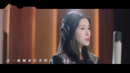 张碧晨倾情献唱《我的真朋友》插曲《彼时》MV暖心上线 温柔声线治愈爱情忧伤