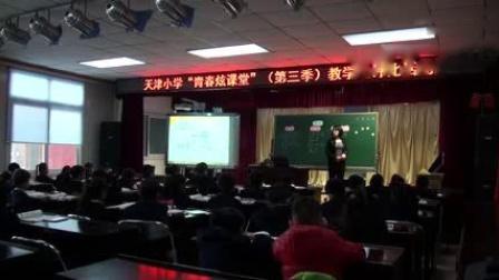 北师大版一年级数学《乘车-连加连减混合计算》教学视频-天津王老师