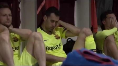 新近发布的视频片段——欧冠3-0领先被利物浦翻盘,巴萨更衣室