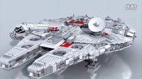 【小哲乐高屋】星球大战 UCS 10179 究极千岁鹰 3D拼砌视频