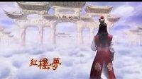红楼梦 庞龙