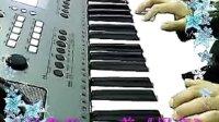 雅马哈KB280电子琴演奏《母亲》
