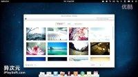 Elementary OS - 号称最漂亮的 Linux 系统 [iPlaySoft.com]