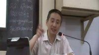 赵鸿敏授【商超高管之擢升领导力艺术】管理培训课-12