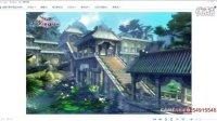 C4D软件C4D教程C4D下载-游戏场景制作_(new)