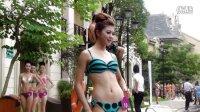 涵丽谷比基尼-2012中国旅游小姐九龙湖酒店摄影大赛花絮篇