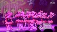 幼儿现代舞-honey—大冶美人鱼舞蹈学校