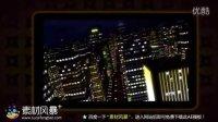 城市形象AE模板素材片头宣传片_53_301