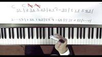 钢琴即兴伴奏之如何为歌曲配置和弦