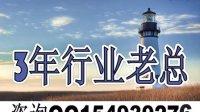 广西临桂机会责任制是真的吗?真的可以改变三代人的命运吗?