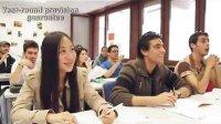 FU学院 海德堡语言班 德国留学签证