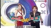 緯來綜合26:電玩快打(2013-09-21)