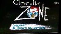 粉笔世界(chalk zone)