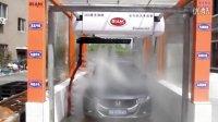 视频: 加盟代理--博兰克全自动洗车机