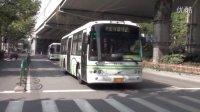 视频: 上海公交 巴士一汽 842路 S0D-206