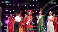 HQTV-亚洲国际超级模特大模全球总决赛颁奖典礼