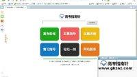 广东省揭阳市2013届高中毕业班第二次高考模拟考试文综地理试题