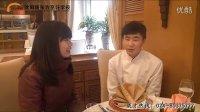 成功学子回访-沈阳新东方烹饪学校