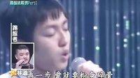 视频: 超级星光大道第一届_超完整剪辑_主(林宥嘉、杨宗纬)