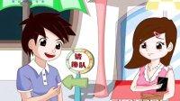 手机阅读 软件产品动画 广州FLASH动画制作公司 动画设计有限公司 动漫设计制作公司