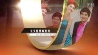 AE婚礼MV预告片[恰美爱人]自动模板22