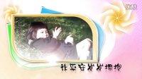 AE梦幻花瓣儿童生日视频片头模板12