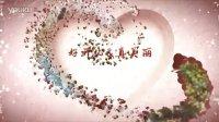 AE温馨浪漫展示片头自动模板091