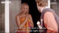 美女给你200$$,你把浴巾脱了吧  【爆笑de生活】