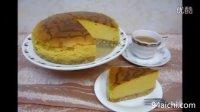 烘焙教程之南瓜乳酪蛋糕