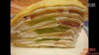 烘焙教程:法式千层薄饼蛋糕
