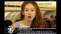 视频: 金智秀主演电视剧《东宝的青鸟》片段