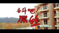 江西乐平市电影《奋斗吧屌丝》90后屌丝变土豪